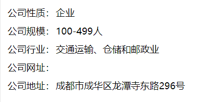 1601002996390.png