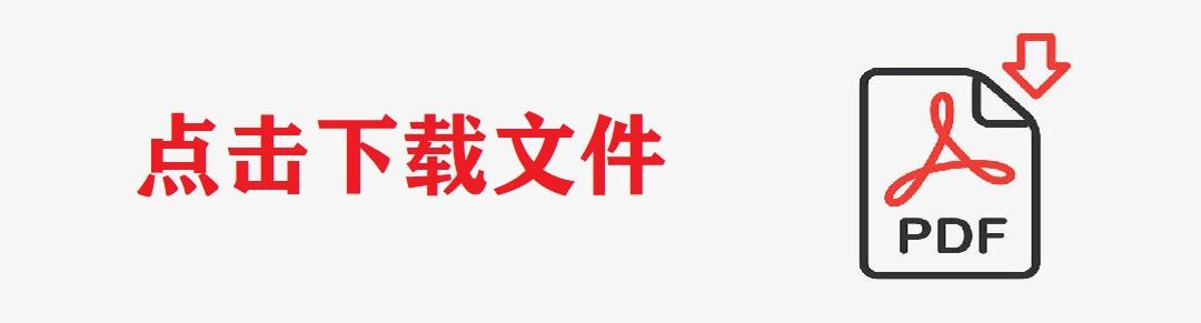 甘肃省人民政府关于S216线平凉至华亭一级公路车辆通行费收费标准和期限的批复